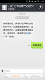 Screenshot_2015-04-06-11-11-08.png