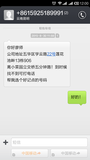 Screenshot_2015-08-30-12-00-58.png