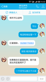 Screenshot_2015-08-28-16-50-12.png